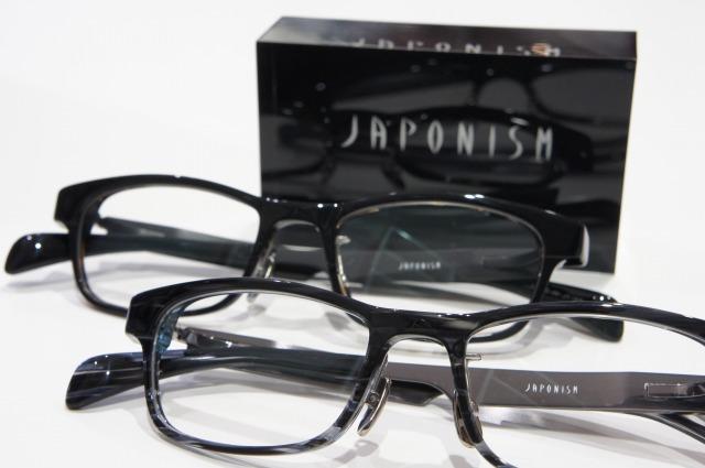JAPONISM(ジャポニスム) JN-651-2 (2)