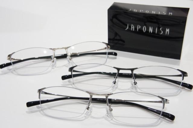 ジャポニスムJP-648-649