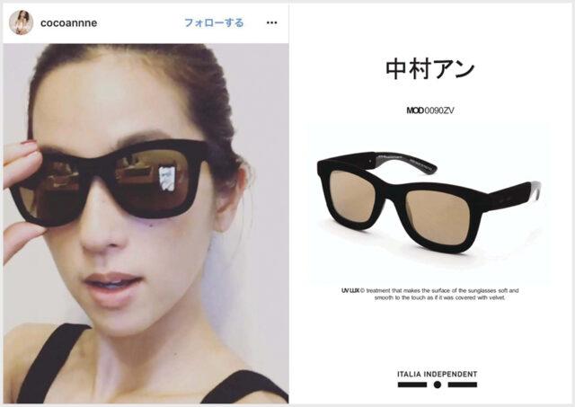 中村アンさん愛用のサングラス