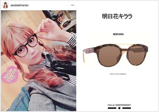 明日花キララさん愛用のサングラス