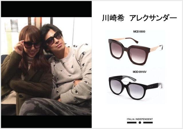 川崎希さん愛用のサングラス