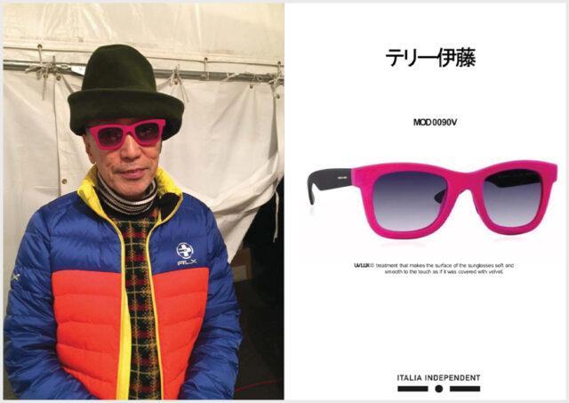 テリー伊藤さん愛用のサングラス