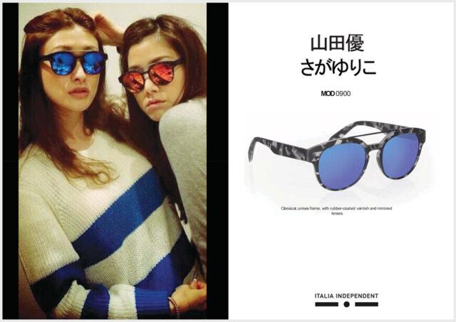 山田優さん愛用のサングラス
